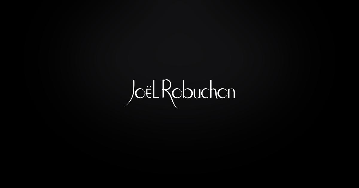 Joel Robuchon ジョエル・ロブション